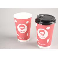 China Disposable Paper Tea Cups For Cafe Shop / Insulated Coffee Cups With Lids wholesale