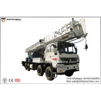 China 300m Truck Mounted Water Well Drilling Rig TDDFT300DR Drilling Machine on sale