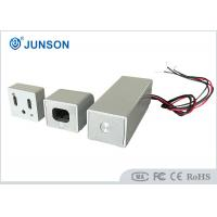 China 3.84W Fail Safe Electric Cabinet Lock 12V DC High Strength Steel With Door Status Sensor wholesale