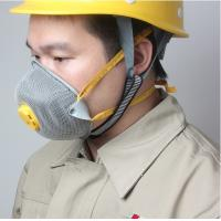 Buy cheap N95 FFP2 Anti Dust Respirator Silicone Mask Low Expiratory Resistance With Valve from wholesalers