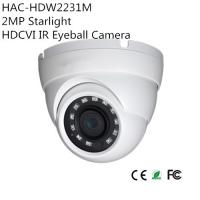 China Dahua 2MP Starlight HDCVI IR Eyeball Camera (HAC-HDW2231M) wholesale
