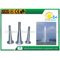 China Stainless Steel Water Fountain Equipment 100 Meter High Pressure Fountain Nozzle wholesale