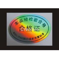 Quality Permanent Glossy 3D Hologram Sticker / Holographic Security Stickers for sale