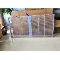 Buy cheap Media Building Transparent Led Curtain Display P10.4 With Brushed Aluminum from wholesalers