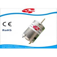 China High Speed 19600RPM 24 Volt Permanent Magnet Dc Motors For Hair Dryer wholesale