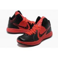 China nike Nike Lunar Hypergamer 469756 005 shoes wholesale