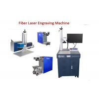 Quality Laser Engraving Machine 20W For Laser PCB Board Fiber 110 x 110mm Engraving Area for sale