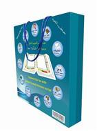 China HOT!!!Quran Book With Word By Word Tajweed Big Size Book wholesale