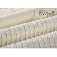 Quality Antibacterial Bathroom Foot Towel , Hotel Bath Mats OEM / ODM Available for sale