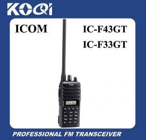 China Professional UHF ICOM IC-F43GT Ham Radio Transceiver wholesale