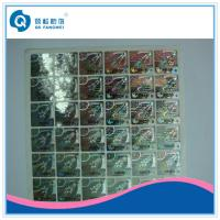 China Hologram Product Stickers And Labels , Security Stickers For Computers wholesale