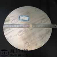 China Cast Magnesium Billet And Slab , Magnesium Alloy Bar Semicontinuous Casting wholesale