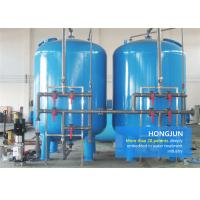 China Automatic Backwash Water Filters , Backwash Sand Filter 10mm Thickness wholesale