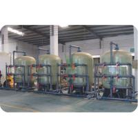 China High Output Iron Removal Water Systems With CDLF Stainless Steel Materials wholesale