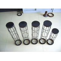 China 120 - 300mm Carbon Steel Bag Filter Cage for Quarium Filter Socks Φ3, 3.2, 3.5, 3.8, 4 wholesale