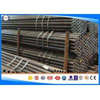 Quality Non - Corrosive Use Alloy Steel Tube , Cold Drawn Seamless Tube +QT 30ΧΓСΑ / for sale