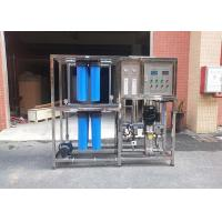 China ISO CE Approved Reverse Osmosis Water Treatment Plant With UPVC Filter wholesale