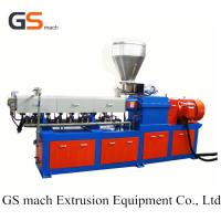 China Filling Masterbatch Caco3 Double Screw Extruder Machine Low Noise For Granulation wholesale