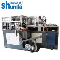 China Servo Motor Control Hanging Tissue Box Holder Forming Machine For Straight Cup wholesale