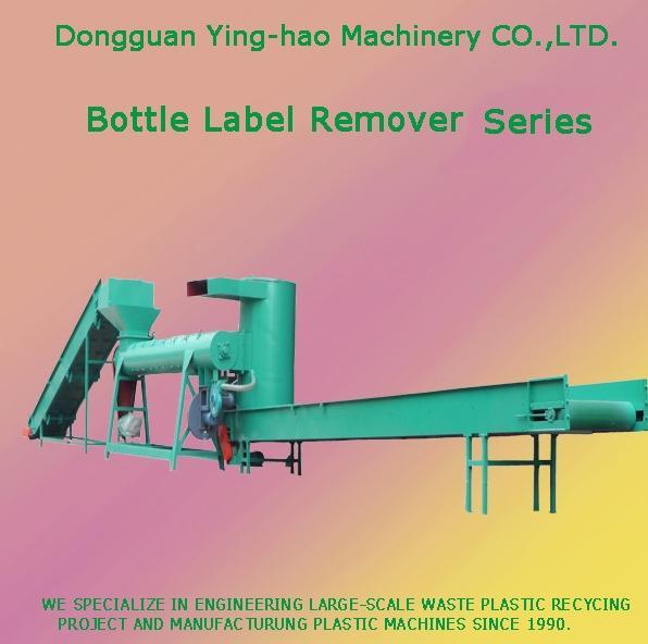 bottle label remover machine