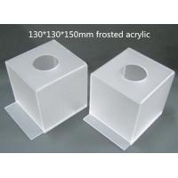 Quality Frosted rectangular tissue box holder , slide out Acrylic napkin case for sale