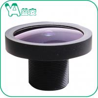 China 3.0 Megapixel Aerial Camera Lens HD 4 Million Ultra Short Light Transmittance Strong wholesale