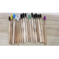 China Adult Size Natural Bamboo Toothbrush Eco Friendly Material Customize Logo wholesale