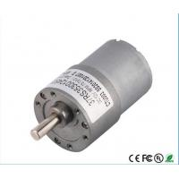 China OWM-33RS3530 33mm 12V 24v Brushed DC Gear Motor For Slot Machine Cash Counter Safe wholesale