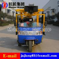 China XYC-200A Tricycle Hydraulic Rotary Drilling Rig portable water well drilling rig for sale wholesale