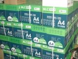 China 100% Pure Wood-Pulp A4 A3 Copy Paper. A4 White Copy Paper, Copy Paper, Paper wholesale