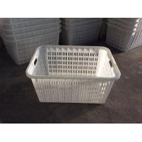 China Small Medium Large Colorful portable Folding plastic wicker baskets wholesale