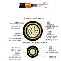 China All Dielectric Self - Supporting Outdoor Aerial Cable on sale