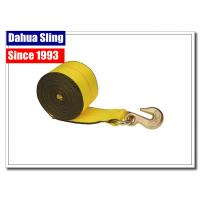 China 20000Lb Yellow Tow Strap , Winch Extension 12 TON 4WD Tow Strap With Hooks wholesale