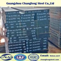 China A36 Q235 Carbon Steel Plate For Mold And Tool High Machinability on sale
