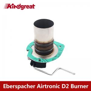 China D2 Airtronic Diesel Heater Burner Combustion Chamber 252069100100 wholesale