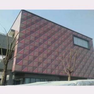 China Modern Art Building Ceramic Enamel Frit Tempered Glass Anti-collision Bird Design Wall wholesale