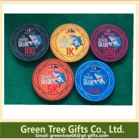 Custom Metal Poker Chip/best price poker chips with special design and logo