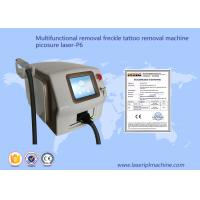 China Powerful Q Switch Laser Tattoo Removal Machine For Clinic And Salon 1000W wholesale