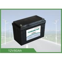 China Light Weight 12v 80ah Led Light Battery , Lithium Iron Phosphate Batteries Eco Friendly wholesale