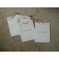 China Fancy Color Customized Paper Bags Kraft Paper With Logo Printing wholesale