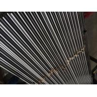 Buy cheap 431 Stainless Steel Grinding Round Bars Diameter 12 - 100mm Custom Cutting from wholesalers