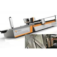 China Automatic Cutter Movable Platform Scheme,Machine For Medical Gauze,Garment Industry,Composite Fabric wholesale