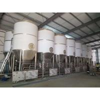 China 100HL Conical Fermenter Stainless Steel Unitank for Craft Beer Fermenting System on sale