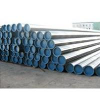 China Supply SAE 106 Gr.C carbon steel pipe wholesale