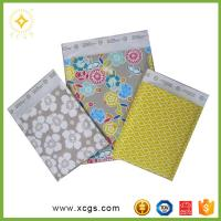 China Yellow or white self adhesives kraft bubble mailer wholesale