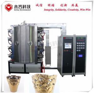 China Gold Vase Ceramic Coating Equipment Wear Resistance 1 - Door Chamber on sale