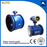 China Digital Industrial Liquid Electromagnetic Flow Meter 4-20mA output wholesale
