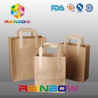China Recycled Brown Customized Paper Bags /  Kraft Paper Bag With Loop Handle For Shopping wholesale
