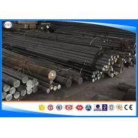 China 15NiCr13 Hot Rolled Bar , Diameter 10-350 Mm Carbon Steel Round Bar  wholesale