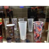 Buy cheap 17oz 500ml Custom Printed Disposable Cups , PP Plastic Cup With Dome Lid from wholesalers